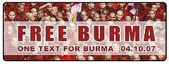 free-burma2.jpg