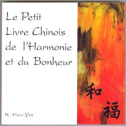 le-petit-livre-chinois-de-harmonie-et-du-bonheur.jpg