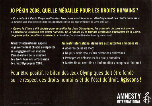 amnesty2a.jpg