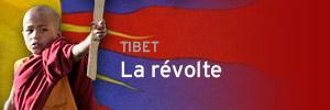 gondole-tibet.jpg