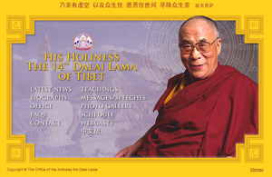 the-website-of-dalai-lama.jpg