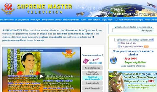 Supreme-Master-Tv1