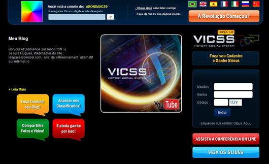 VICSS-530
